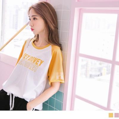 0714新品 不收邊剪裁造型印字拼色連袖寬鬆T恤.2色