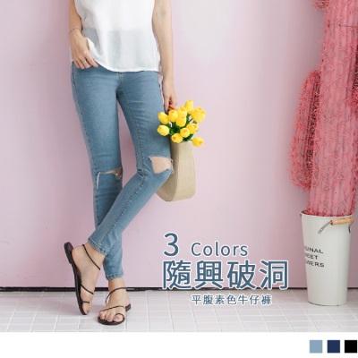 0719新品 質感刷色個性破損感造型牛仔長褲.3色