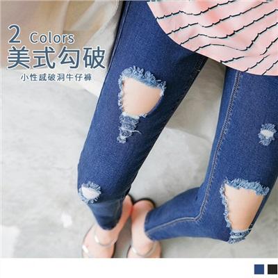 0712新品 個性經典刷色破損造型彈力貼身窄管牛仔褲.2色