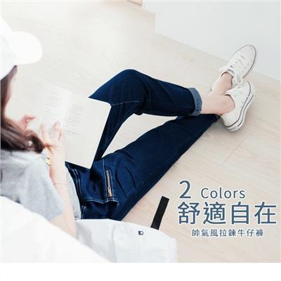 【新品免運】牛仔拉鍊剪裁造型腰鬆緊哈倫長褲