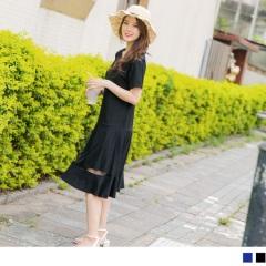 質感純色拼接鏤空網紗傘襬造型長洋裝.2色