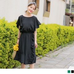 0817新品 縮腰設計裙襬荷葉邊點綴喇叭袖純色洋裝.2色