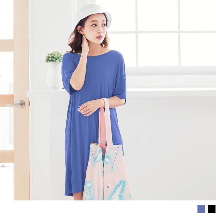 鏤空設計寬領口純色柔料寬鬆長洋裝.2色