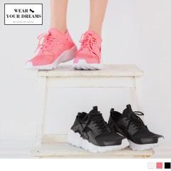 0714新品 台灣製造~運動風輕量減震綁帶休閒鞋.3色