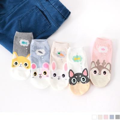 0711新品 【特價款】韓國可愛動物綴食物圖案船型襪.5色(3入198)