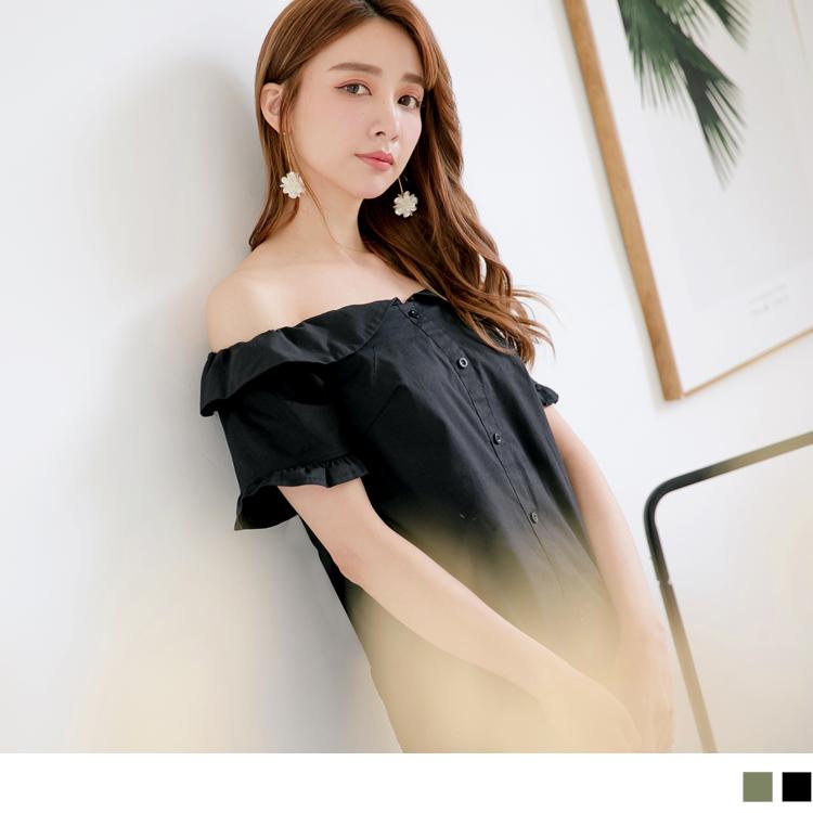 高含棉造型領拼接純色排釦荷葉袖一字領上衣