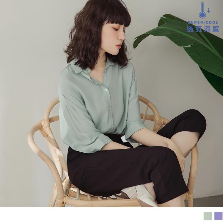 簡約長版排釦純色雪紡襯衫