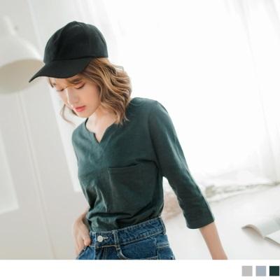 【新品免運】高含棉素面圓弧小V領設計口袋五分袖上衣.3色