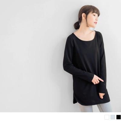 【買就抽機票】 下襬圓弧高含棉大圓領長版上衣