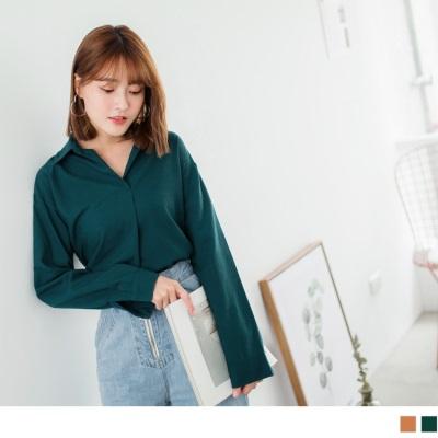 0925新品 簡約素色V襯衫領上衣