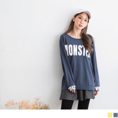 0929新品 英文印字高含棉長版上衣
