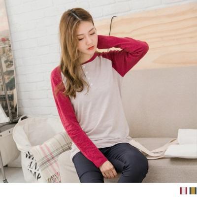 1013新品 胸前排釦拼接撞色高含棉上衣