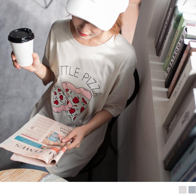 高含棉爱心PIZZA印图长版上衣
