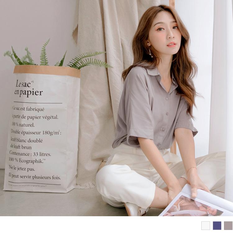 涼感純色柔軟排釦簡約短袖襯衫