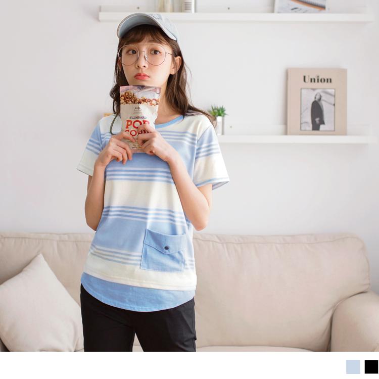 台湾制造.竹节棉横条纹口袋造型T恤上衣