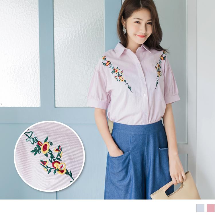高含棉细直条纹鲜豔花朵刺绣衬衫