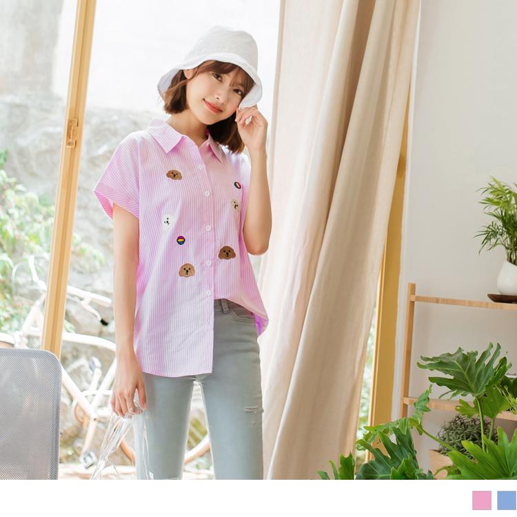 高含棉可爱狗头造型直条纹刺绣衬衫