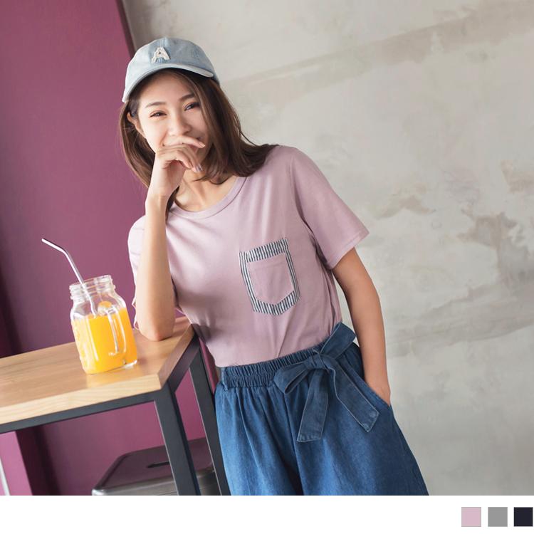 台灣製造.拼接條紋口袋T恤上衣