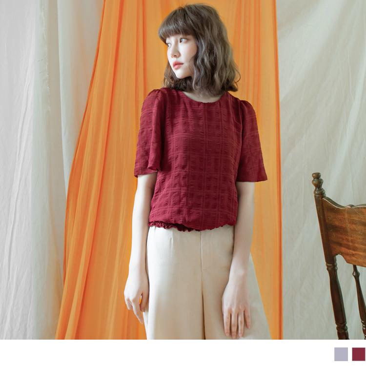 變化布紋美背設計下襬縮口荷葉袖上衣