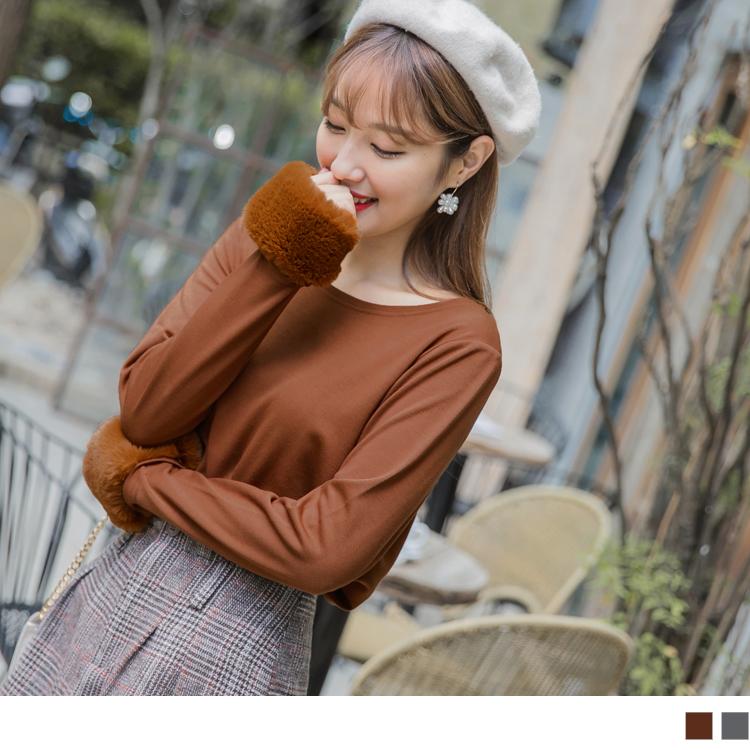 可拆式暖感毛袖純色彈力上衣