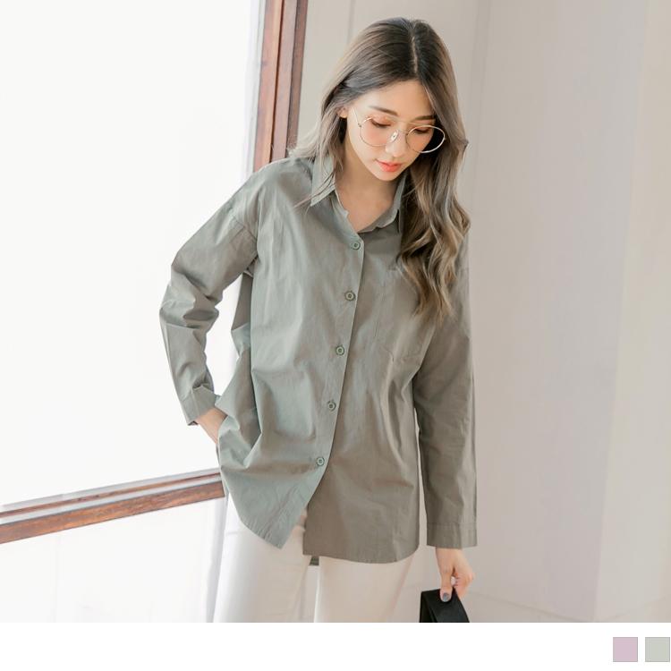 高含棉淡雅質感素面襯衫