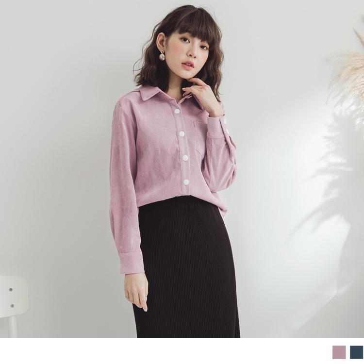 純色復古燈芯絨長袖襯衫