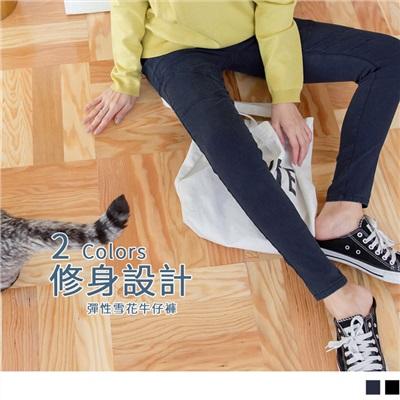 【新品免運】立體剪裁修身雪花鬆緊褲頭窄管褲.2色