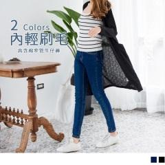 經典修身彈性窄管牛仔長褲.2色