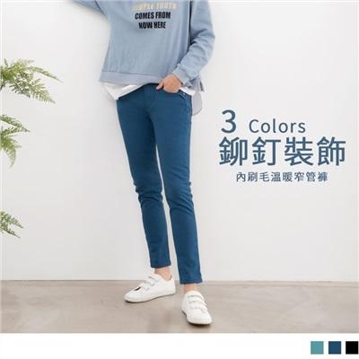 1012新品 素色內刷毛造型口袋窄管褲