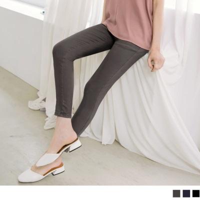 1005新品 素色褲頭鬆緊高含棉窄管褲
