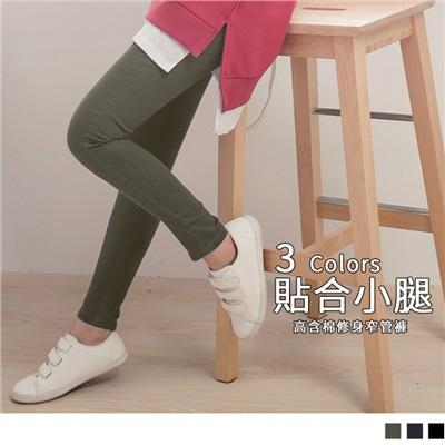 1013新品 褲頭拼接素色小磨毛彈力褲