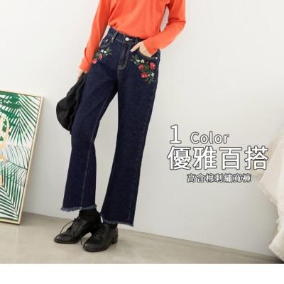 1005新品 高含棉花朵刺繡設計牛仔寬褲