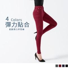 素面釦飾造型彈力窄管褲