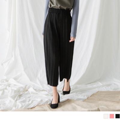 0921新品 素色打褶造型腰圍鬆緊寬版褲