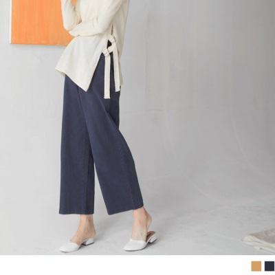 1011新品 舒適高含棉素面寬版褲
