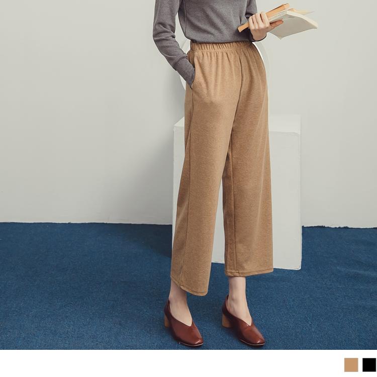 質感細坑條棉質寬褲
