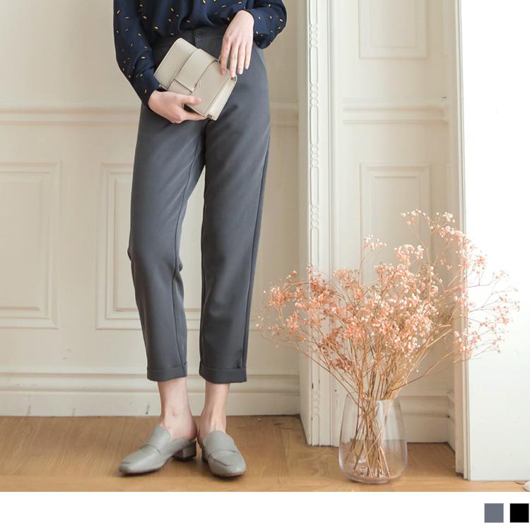 質感純色褲腳反褶雪紡直筒褲