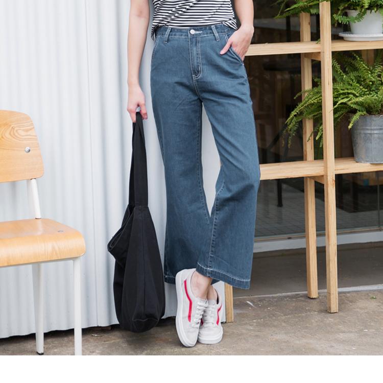 微喇叭高含棉柔感牛仔寬版褲