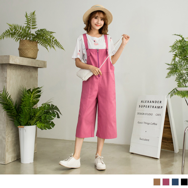 高含棉色彩拉鍊造型雙口袋吊帶七分褲
