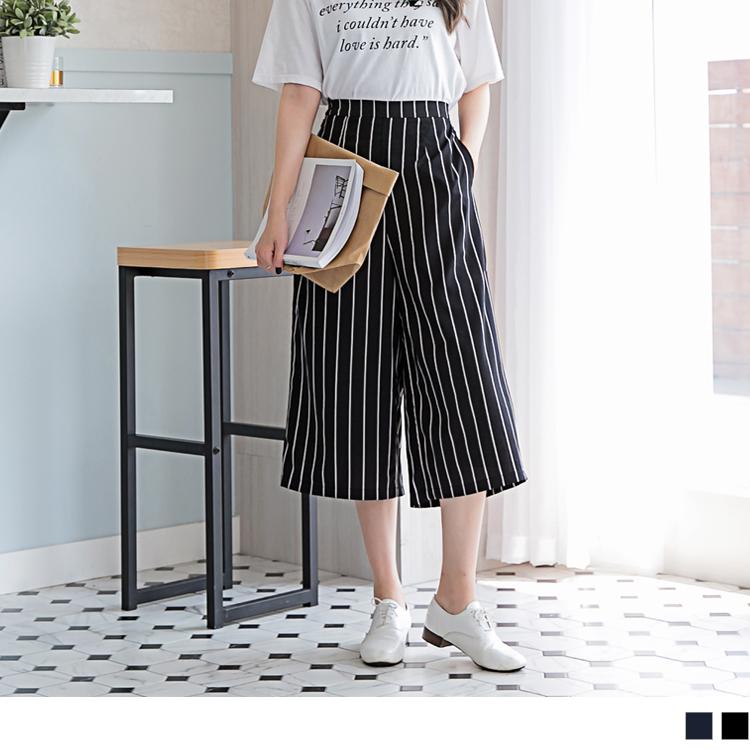 知性直条纹侧拉鍊宽版裤