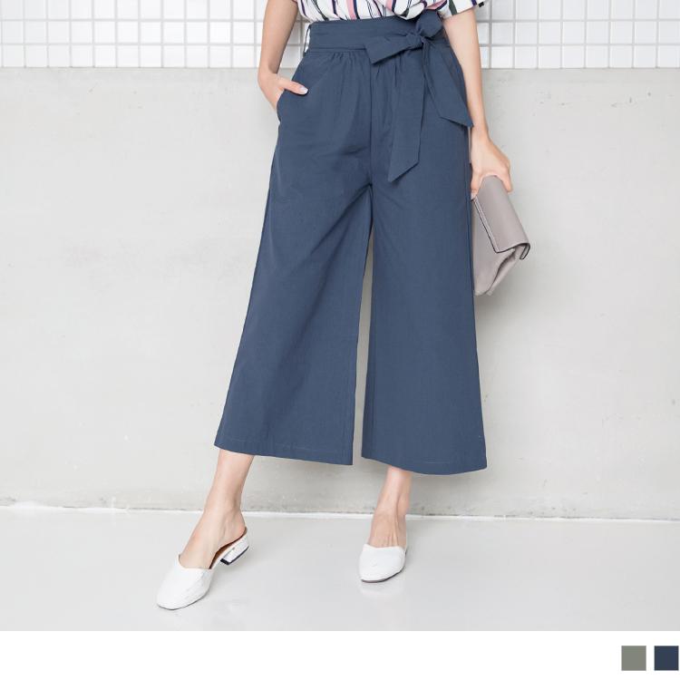 附绑带高含棉素面宽版裤