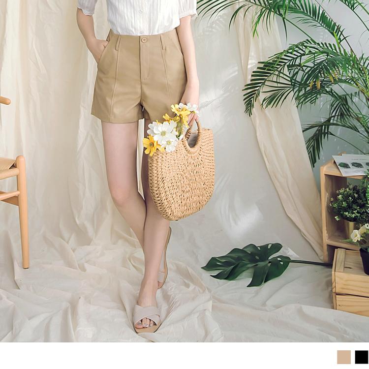 中线剪裁纯色西装短裤