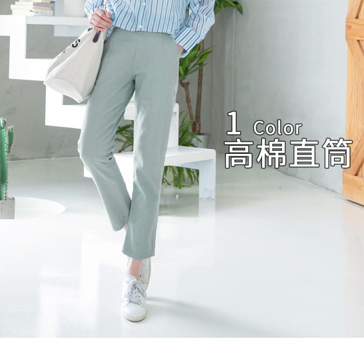 高含棉腰鬆緊彈性老爺褲