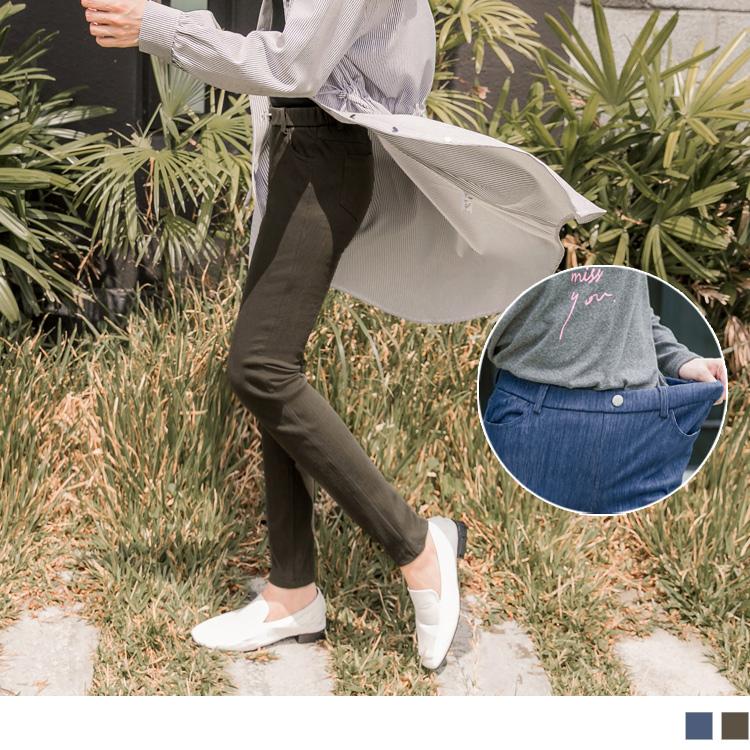 芭蕾舞褲-竹節棉裝飾鈕釦彈性窄管褲