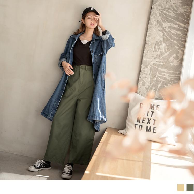 高含棉簡約純色車線寬褲