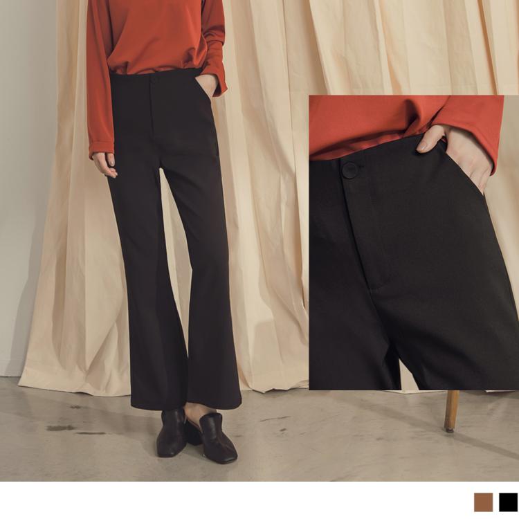 純色西裝喇叭褲