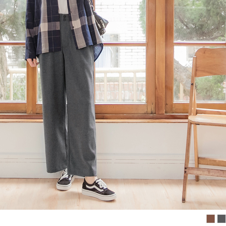 毛料質感打褶簡約寬褲
