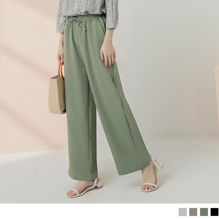 不易皺純色腰抽繩鬆緊彈力寬褲