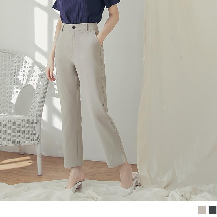 純色質感不易皺西裝寬褲