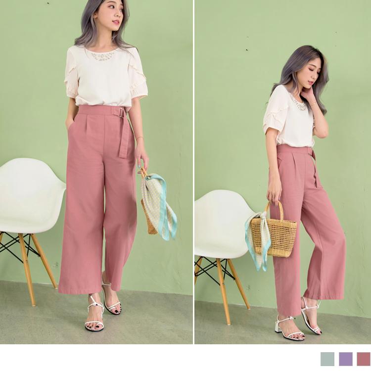 高含棉馬卡龍色造型腰帶直筒寬褲
